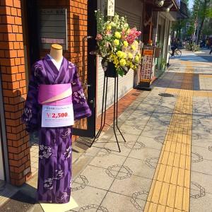 20150416_open