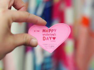 HappyValentine'sDay