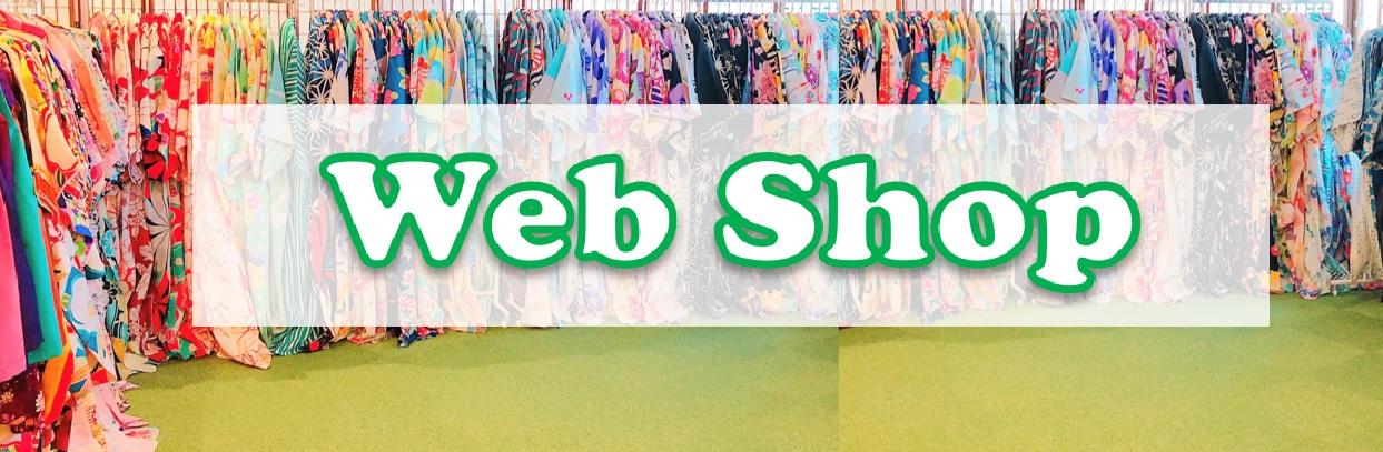 aiwafuku web shop